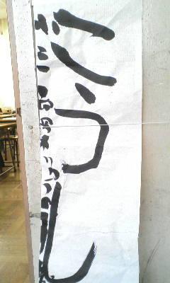 20081204154824.jpg